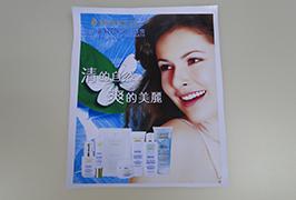 3,2 m (10 oin) eco-inprimagailu inprimagailu bidez inprimatutako PVCzko pankarta 3